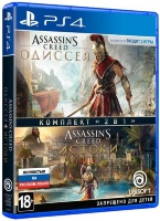 Комплект «Assassin's Creed Истоки» + «Assassin's Creed Одиссея» [PS4]