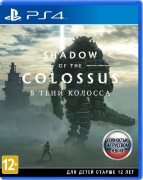 Shadow of the Colossus (В Тени Колосса) [PS4]