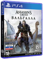Assassin's Creed: Valhalla (Вальгалла) [PS4]