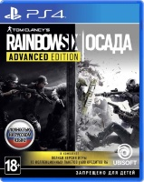 Tom Clancy's Rainbow Six: Siege (Advanced Edition) [PS4]