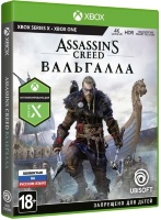 Assassin's Creed: Valhalla (Вальгалла) [Xbox One/Series X]