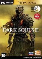 Dark Souls 3 (The Fire Fades Edition) [PC]