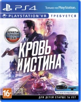 Blood & Truth (Кровь и Истина) (только для VR) [PS4]