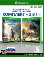 Комплект «Assassin's Creed Истоки» + «Assassin's Creed Одиссея» [Xbox One]