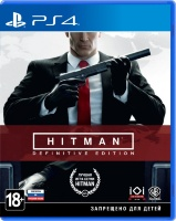 Hitman: Definitive Edition [PS4]