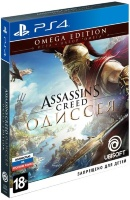 Assassin's Creed Odyssey (Одиссея) (Omega Edition) [PS4]