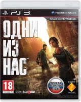 The Last Of Us (Одни из Нас) (Б/У) [PS3]