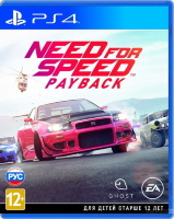 Need for Speed: Payback [PS4]