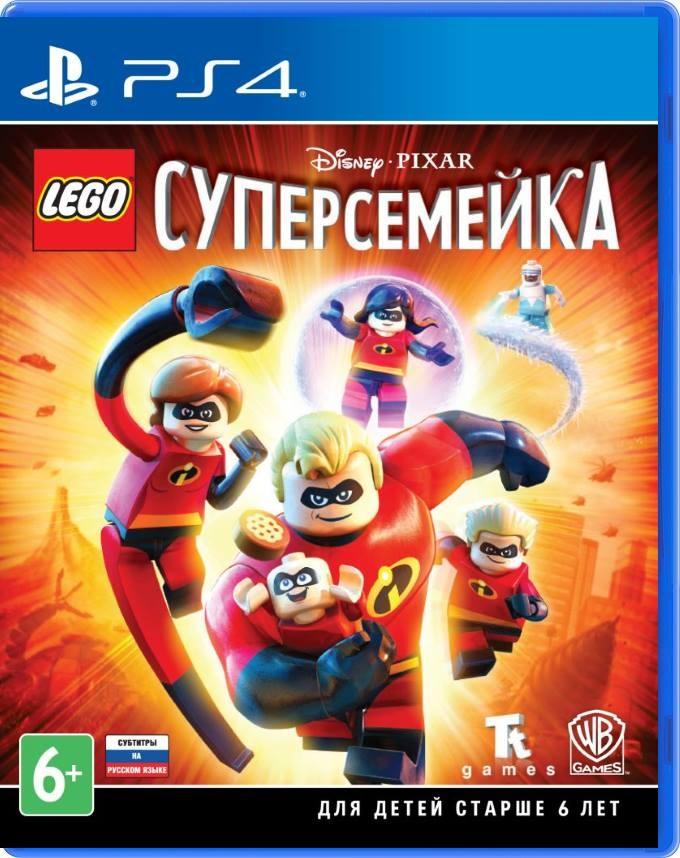 Warner Bros. LEGO Суперсемейка (The Incredibles) [PS4]