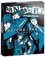 Psycho - Pass: Mandatory Happiness - Limited Edition [PS4]