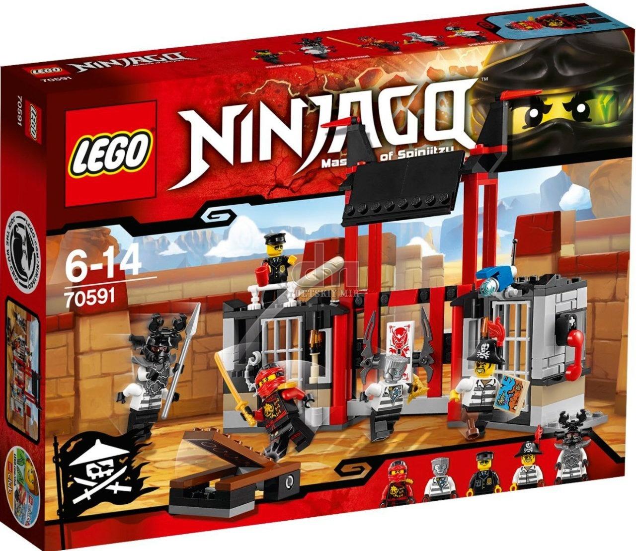 Лего нинзяго весь набор картинки