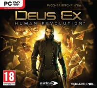 Deus Ex: Human Revolution [PC]